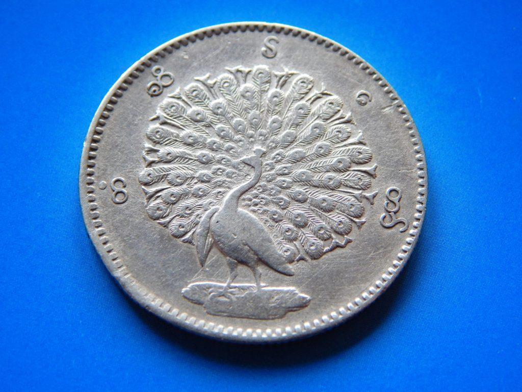 burma coins